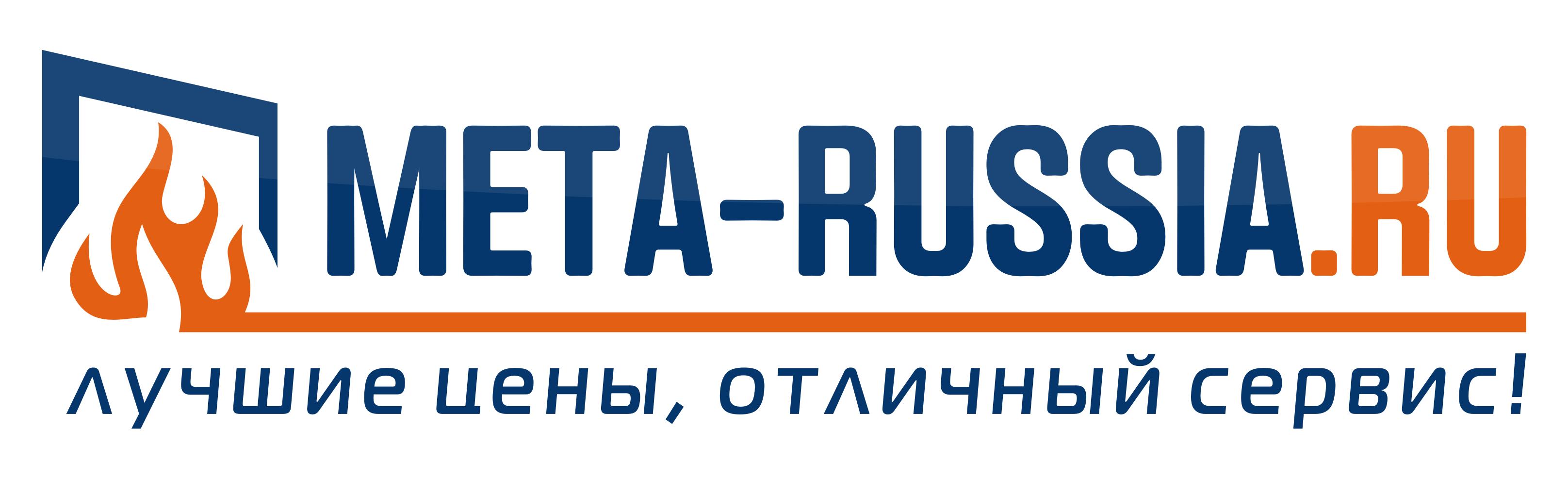 Интернет магазин Мета Россия